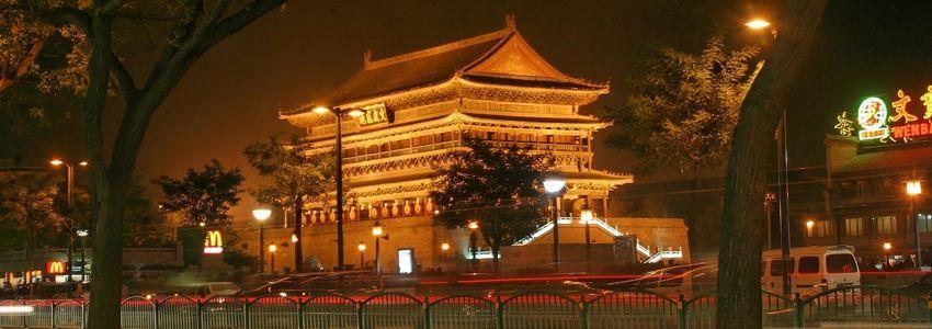 Hoteluri Beijing